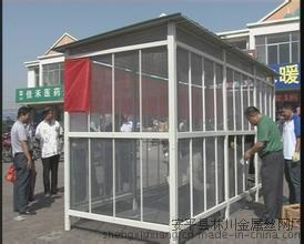 敦化市宝圣鑫粮仓网-粮食杂粮 大米 小米 玉米 大豆 红豆专用网