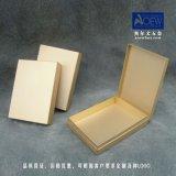 便携式铝制茶叶包装盒 茶膏包装盒 茶珍包装盒