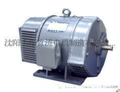 Z2系列直流电机质量可靠 沈阳直流电机厂