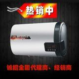 比德奇DSCF(TA)-869D黑白版50升超薄型磁能熱水器