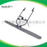 广州厂家直销SF-1汽油振平尺,本田汽油振平尺,轻巧操作型抹平机