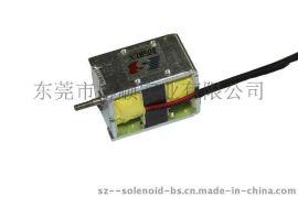 广东电磁铁、双保持电磁铁、智能家电专用电磁铁