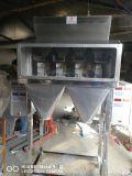 瓜子自动包装机厂家自动瓜子包装机价格