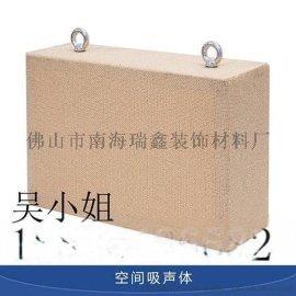 室內懸掛吊頂吸聲體廠家,專業定制空間吸聲體