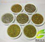 生产美缝剂金粉,陶瓷美缝珠光粉金粉常用