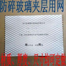 防爆玻璃夾層網菱形孔網片夾膠玻璃專用可通電網片