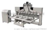 2025八头四轴联动立体圆雕雕刻机,乐器石材磨具三维立体加工雕刻机