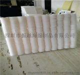 氣墊海綿 BB霜粉撲氣墊海綿制品現貨專業廠家