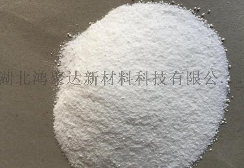 2.3二氯吡啶
