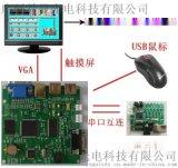 VGA控制板,智慧VGA控制板,顯示器控制板,單片機顯卡,PLC顯卡, VGA工控板主板