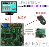 VGA控制板,智能VGA控制板,显示器控制板,单片机显卡,PLC显卡, VGA工控板主板