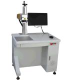 创可激光CK-FB 光纤激光打标机