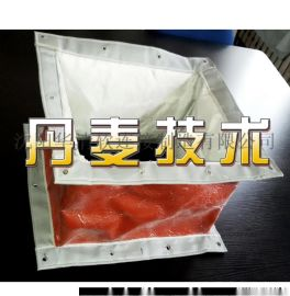 蒙皮橡膠軟連接 補償器 膨脹節 硅橡膠氟橡膠定做
