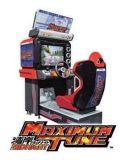 赛车II投币游戏机(29寸)