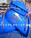 天津厂家供应 JD745X多功能水泵控制阀 专注生产各类水力控制阀 价格