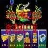 投币游戏机 电玩游戏机 8人扑克游戏机 游戏机价格