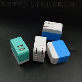 折疊插頭雙usb旅行充 LED指示燈 充電紅燈不充電轉藍燈 雙usb手機充電器