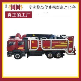 桐桐1: 40仿真手動工程車模型車吊車自卸車攪拌車消防車模型