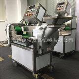 上海多功能蔬菜切菜机,双头切菜机,大型切菜机