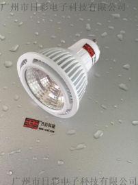 G4/G9光源/E11/E14/E27灯杯