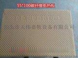 养殖仔猪电热板 电热板尺寸 电热板生产商