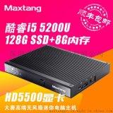 大唐K5plus臺式機酷睿i5迷你電腦瘦客戶機