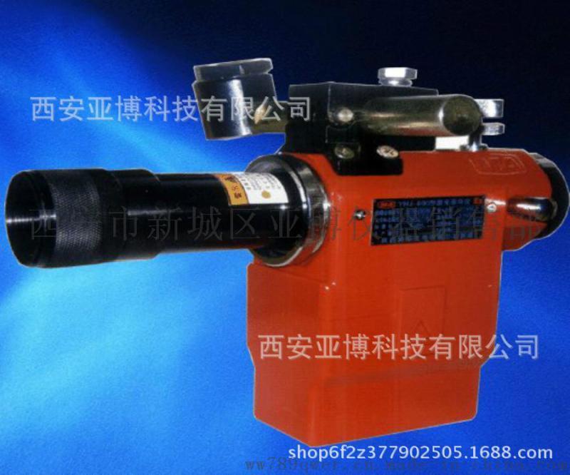 榆林本安型YHJ-800A激光指向仪哪里有卖