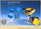 厂家直供惠州优质防静电中空板,防静电中空板周转箱,中空板隔板,塑料箱,物流箱