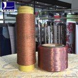 夢幻、多彩、三彩、五彩花式紗纖維