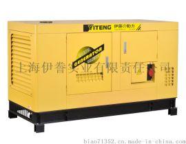 30KW静音式柴油发电机报价
