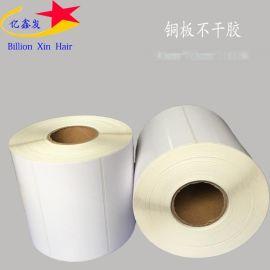 億鑫發銅板不幹膠 90*60 條碼標籤打印 二維碼貼紙印刷 定做任意尺寸