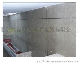 供应惠华清水混泥土外墙挂板,火克板,防爆板