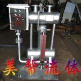 疏水自动加压器-SZP-1疏水自动泵