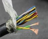 24芯0.3平方TRVSP12*2*0.3高柔性双绞屏蔽拖链电缆