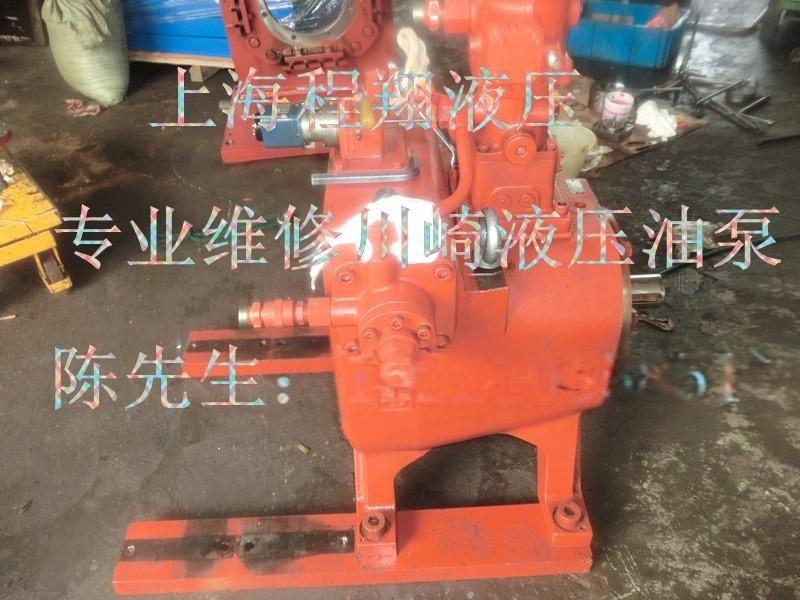 川崎k7v63液压泵专业维修销售图片