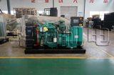 60KW柴油发电机组价格 柴油发电机组厂家
