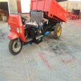 供應農用機動三輪車 礦用井下自卸式翻鬥三輪車