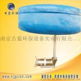 浮筒搅拌机厂家直供量大从优价格绝对暖心