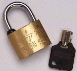 電力表箱鎖 防水防撬合金鎖定制各種掛鎖