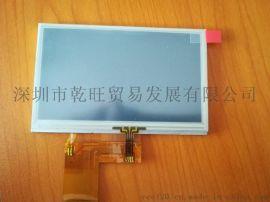 乾旺QW043NA-23D液晶顯示屏