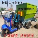 移动式小型撒料车 羊场专用撒料车