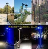 厂家直销太阳能路灯景观灯庭院灯铝型材中式广场3米户外照明灯具