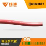 固特异一般性用途低压水气管SURELINE