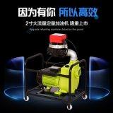 余龙2寸定量定价加油泵大流量220V柴油加油机抽油泵厂家直销 包邮