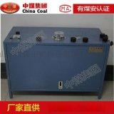 自救器AE102A氧气充填泵