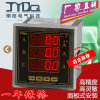 JY-80K3A三相电流表炯阳电气485协议报警