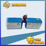 深圳电池厂家直销18650 11.1V 15.6AH UPS电源专用锂电池