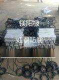 虹泰防腐阴极保护防腐材料镁合金