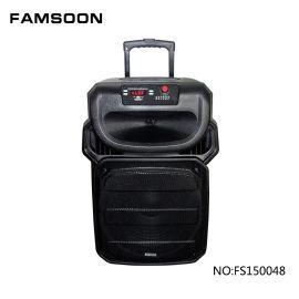 FAMSOON15寸大拉杆電瓶音響 戶外廣場舞音箱 大功率戶外音響