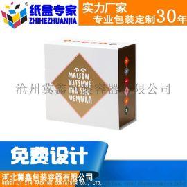 彩盒 礼品盒 天地盖礼物盒 水杯包装盒 化妆品盒子